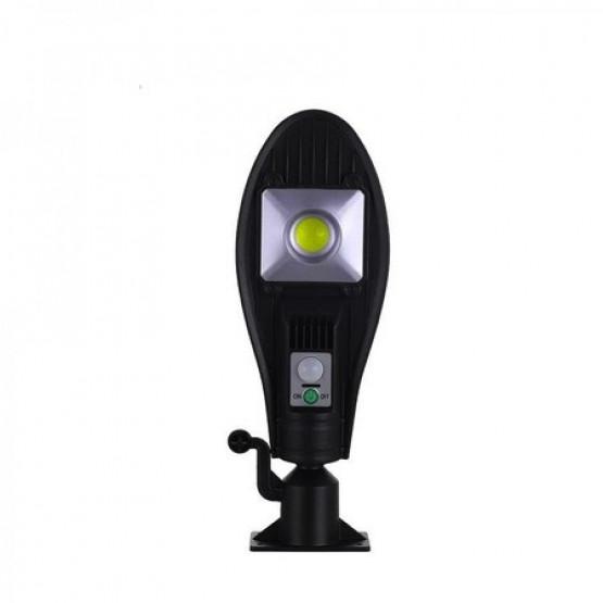 Улична лампа MRG A-JX-256, Соларен панел, Дистанционно управление