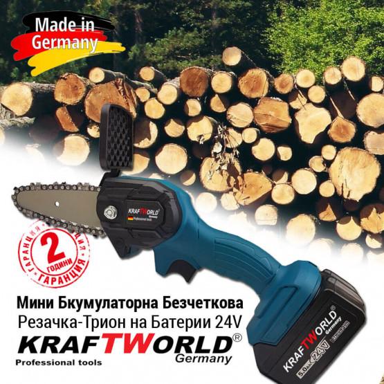 Мини акумулаторна безчеткова резачка KraftWorld – Трион на батерии 24V