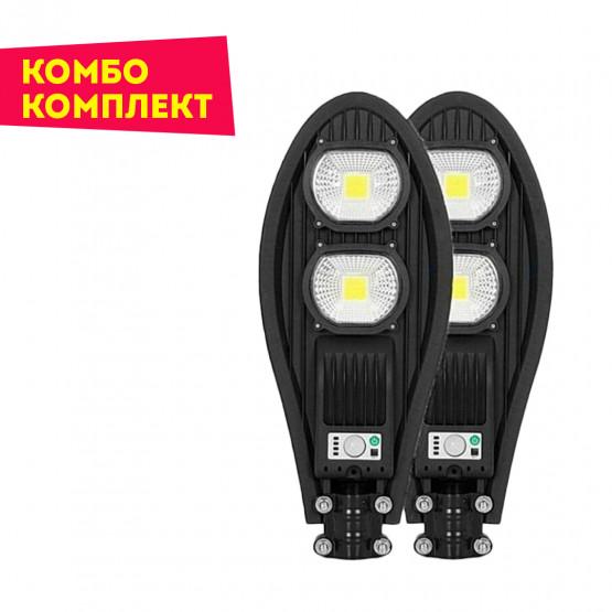 2бр. улични соларни LED лампи Cobra 180W