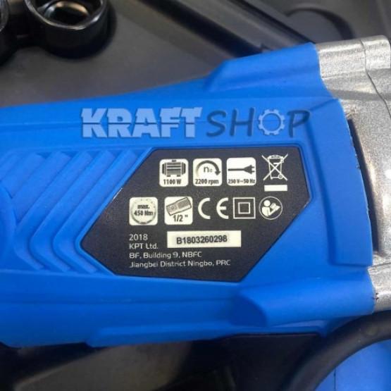 Електрически ударен гайковерт Rapter raptor 1100 W