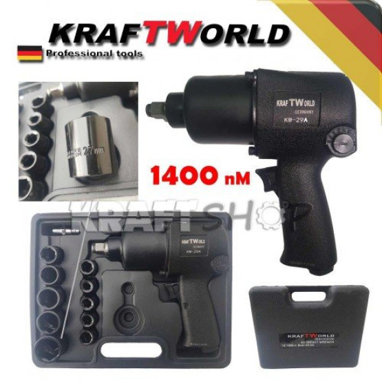 Немски Пневматичен гайковерт 1/2 1400nm с вложки KrafTWorld -Германия