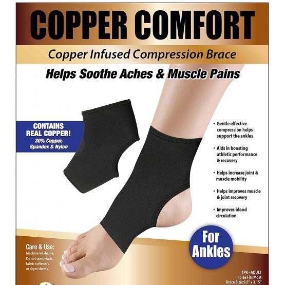 Ластик за глезен без пета Copper Comfort